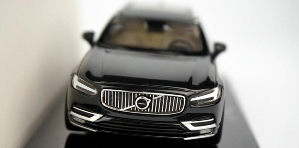 LED-LYS: I fronten ligner V90 relativt mye på SUV-broren XC90. Foto: Carnewschina.com