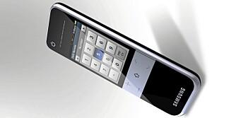 FJERNKONTROLL: Denne fjernkontrollen fra Samsung har innebygd tv-skjerm, for den som måtte trenge det.