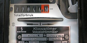 OSLO 20021203 Det kan bli strømrasjonering i Norge i vinter pga. lite nedbør.  Illustrasjonsbilde til dyrere strøm, nærbilde av en Kilovatt-måler / strøm-måler i et sikringsskap.  Foto: Knut Fjeldstad / SCANPIX
