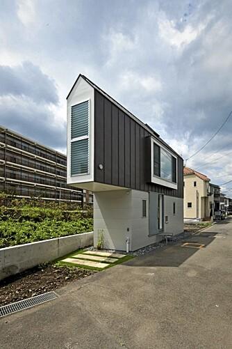 SPESIELT: Huset som er tegnet av arkitekt Kota Mizuishi har en unik utforming.