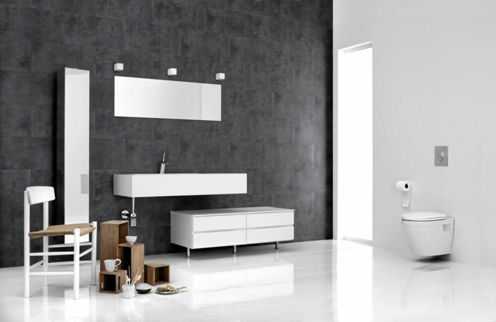 ET RÅTT UTTRYKK: En mørk kontrastvegg gir rommet et tøft uttrykk. Innrednignen er fra Kvik.