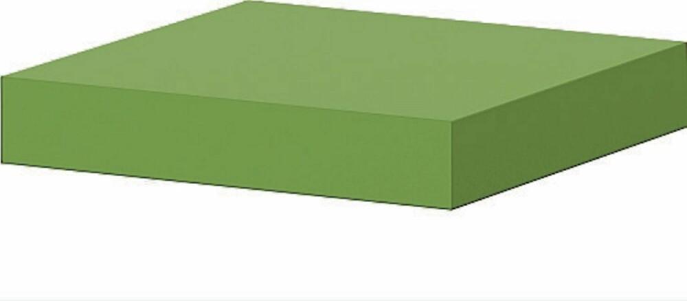 BOKHYLLER: Lakk vegghylle, fra kr 49, Ikea