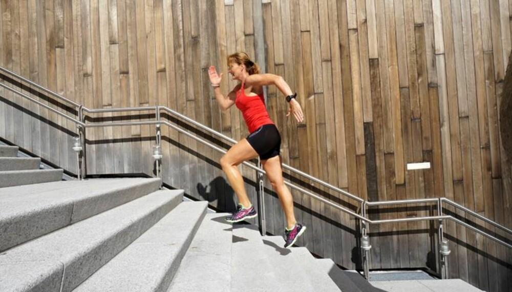 TREN DER DU ER: Det er ikke mye som skal til, og litt aktivitet hver dag anbefaler treningsekspert Christine Thune. FOTO: Jenny Mina Rødahl