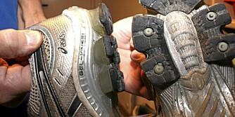VRIENE SKO: Gel-sålene i disse skoene fra Asics er lite egnet for pigging.