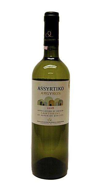 Argyros Assyrtiko 2008 oppnådde regionalt trofee i verdens største vinkonkurranse.