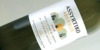 ASSYRTIKO: Argyros Assyrtiko er laget på Hellas¿ kanskje beste hvitvinsdrue.
