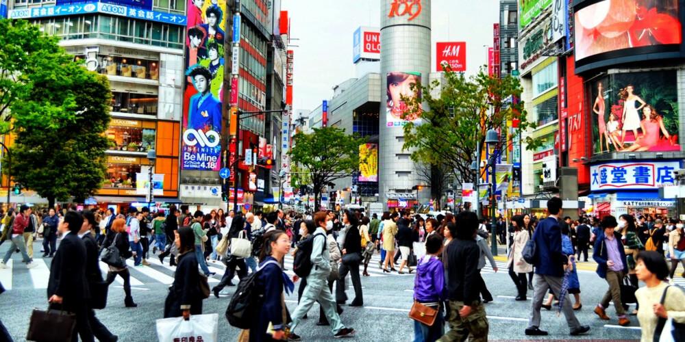VERDENS STØRSTE BY: Hele 35 millioner mennesker kaller Tokyo hjem.