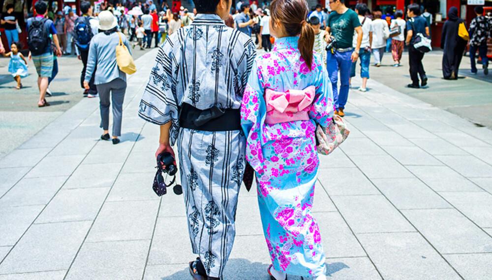 FORTID OG FREMTID: Tokyo er en by som på den ene siden er nesten futuristisk i sin måte å være ute med det aller siste på. Samtidig er landets rike kultur, historie og tradisjon også godt synlig.