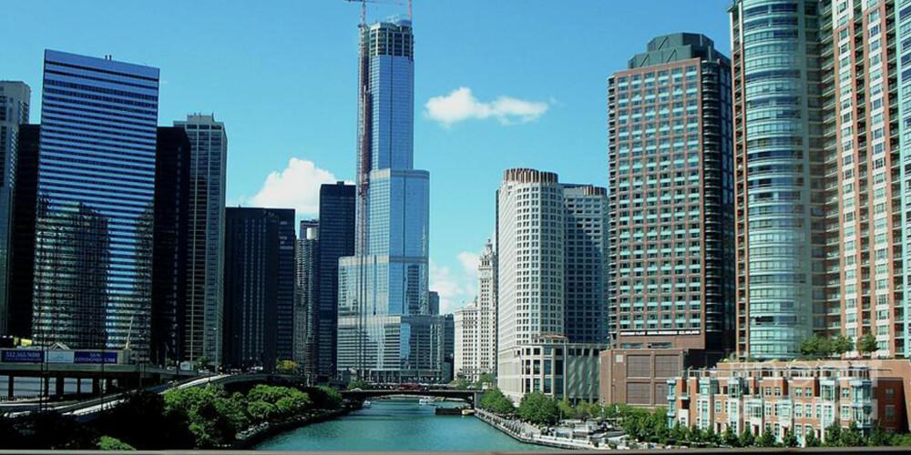 ARKITEKTUR: Denne byen er verdenskjent for sine flotte skyskrapere.