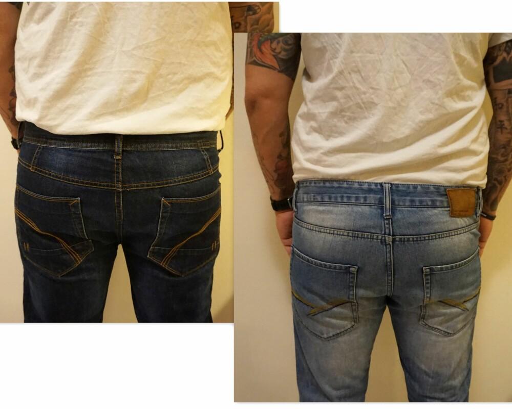 PERFEKT FIT: Begge disse buksene har en perfekt fit, men den mørke jeansen har lommen litt lengre fra hverandre og hakket lengre opp - noe som gjør at rumpa ser litt fyldigere ut enn i den lyse jeansen.