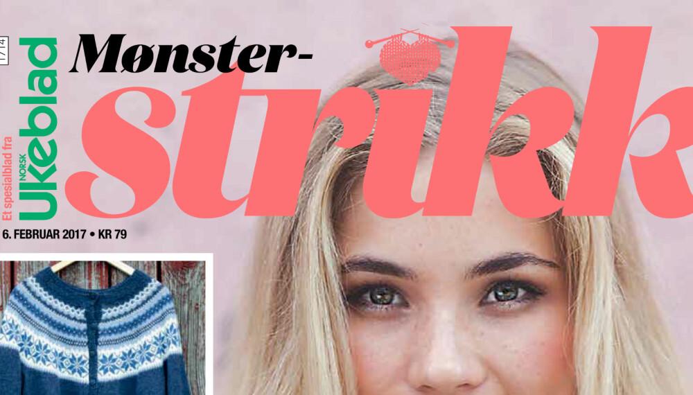 MØNSTERSTRIKK: Magasinet «Mønsterstrikk» er nå i salg. Bestill din utgave via SMS.