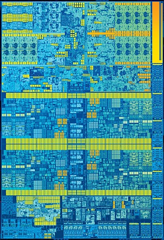 SKYLAKE: Slik ser Intels 6. prosessorgenerasjon ut når den er helt naken.