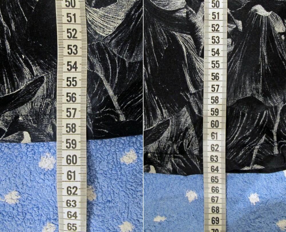 FØR OG ETTER: Før behandlingen var T-skjorten 58,5 centimeter lang, etter at plagget ble strukket er det blitt 64 centimeter langt.