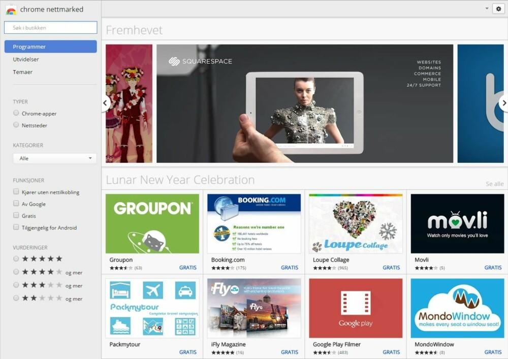 CHROME-TILLEGG: Du bør bare installere tillegg til Chrome fra Googels eget Chrome Nettmarked. Da er sjansene mye mindre for å installere skadelige tillegg.