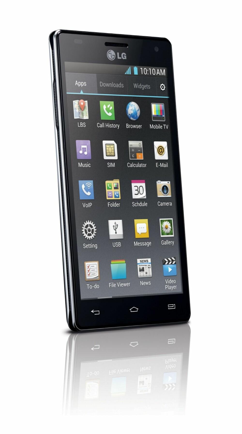 TOPPMODELL: LG Optimus 4X HD er fortsatt en av de råeste mobilene på markedet, men er i øyeblikket latterlig billig.