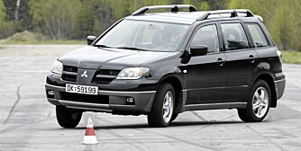Mitsubishi Outlander bruktbil