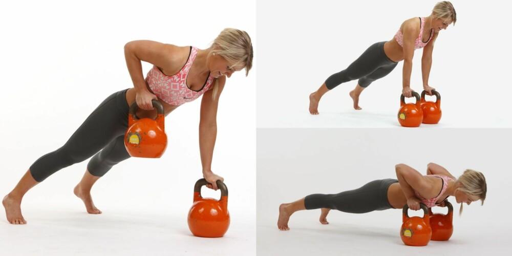 RENEGADE ROW: Øvelsen trener rygg, bryst, skuldre, armer, mage ¿ stabiliseringsmuskulatur i hele kroppen.