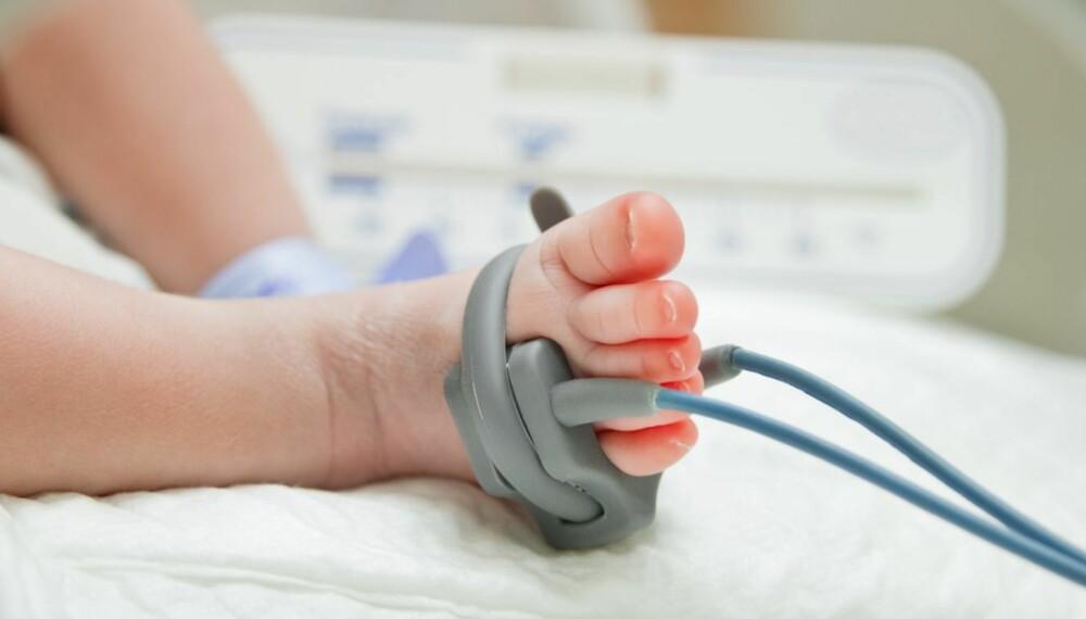 BARNEFORSIKRING: Velg en forsikring som dekker uførhet, medisinsk invaliditet og kritisk sykdom.