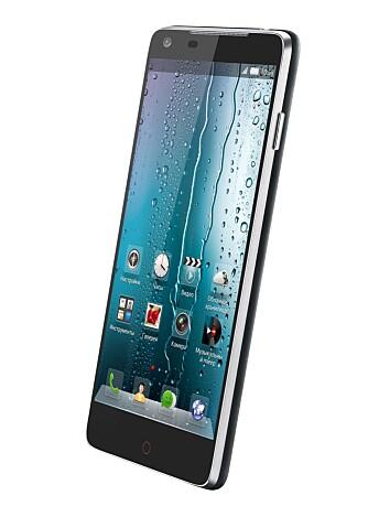 TOPPMOBIL: ZTE Nubia Z5 har både firekjerners prosessor, 32 GB lagring og en 5 tommer stor skjerm med full HD-oppløsning.