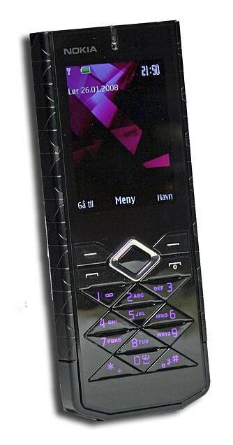 Nokia 7900 Prism har fått navnet sitt fra designet. Overflaten består av prismeformede elementer.