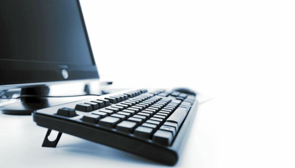 NAS: En tilårskommen stasjonær PC kan få forlenget liv som et nettverkslager.