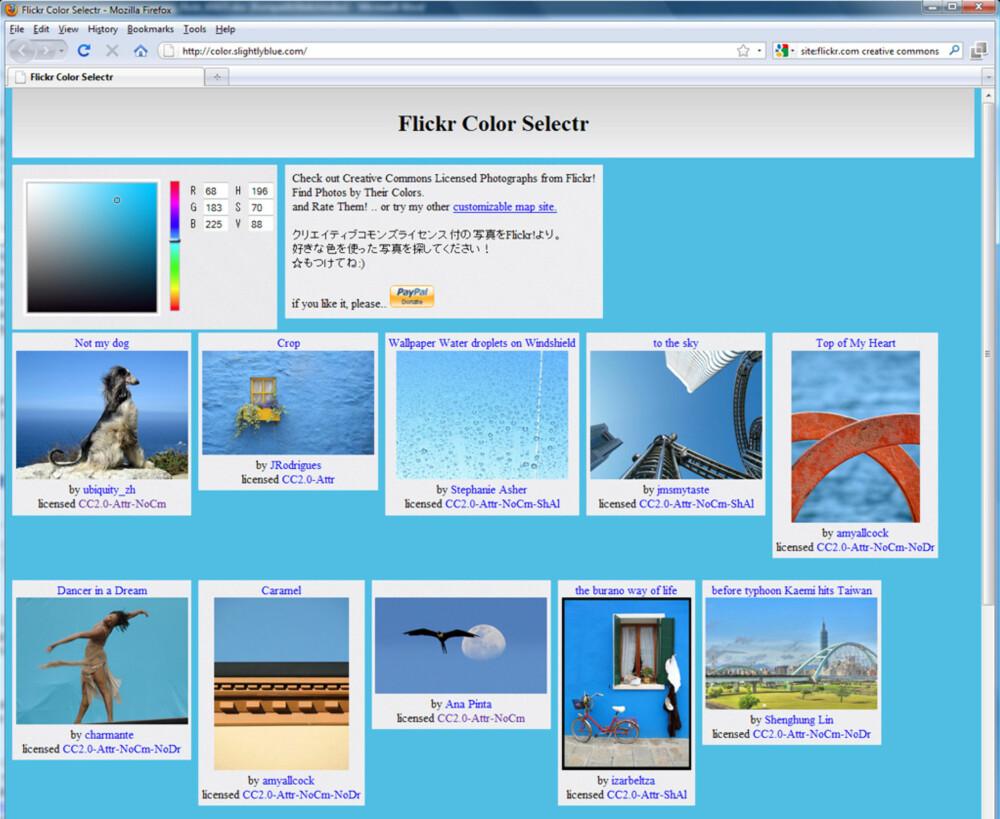 SØK PÅ FARGE: Av og til kan man være ute etter bilder dominert av en bestemt farge. Flickr Color Selectr ordner den biffen. Prøv den på http://color.slightlyblue.com/.