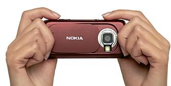 BEDRE BILDER: Med disse triksene kan du også få brukbare bilder ut av mobilkameraet.