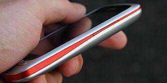 SUPER TLEFON: LG P500 er en knalltelefon til 2200 kroner.