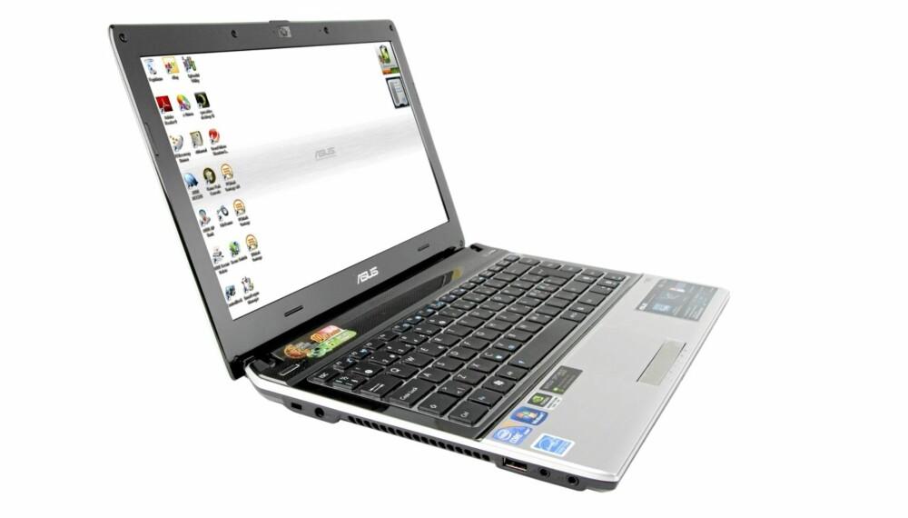 SYLTYNN: Maskinen er veldig lett, samtidig som den ser ekstremt slank ut. En fryd å ha i PC-bagen.