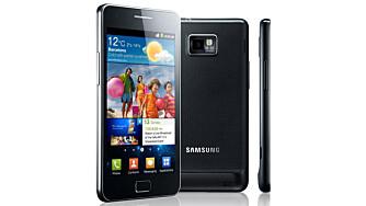 KVASS: Samsungs nye toppmodell har doble prosessorer og diger skjerm.
