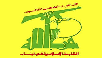 På flagget til Hizbollah finnes en AK-47