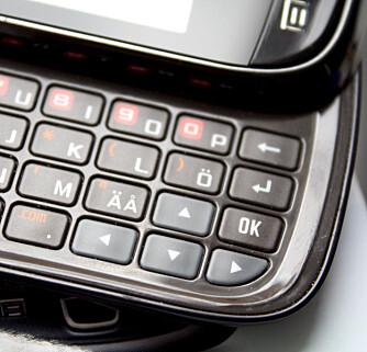 VOKALKRØLL: Fulltastaturet mangler særnorske vokaler.