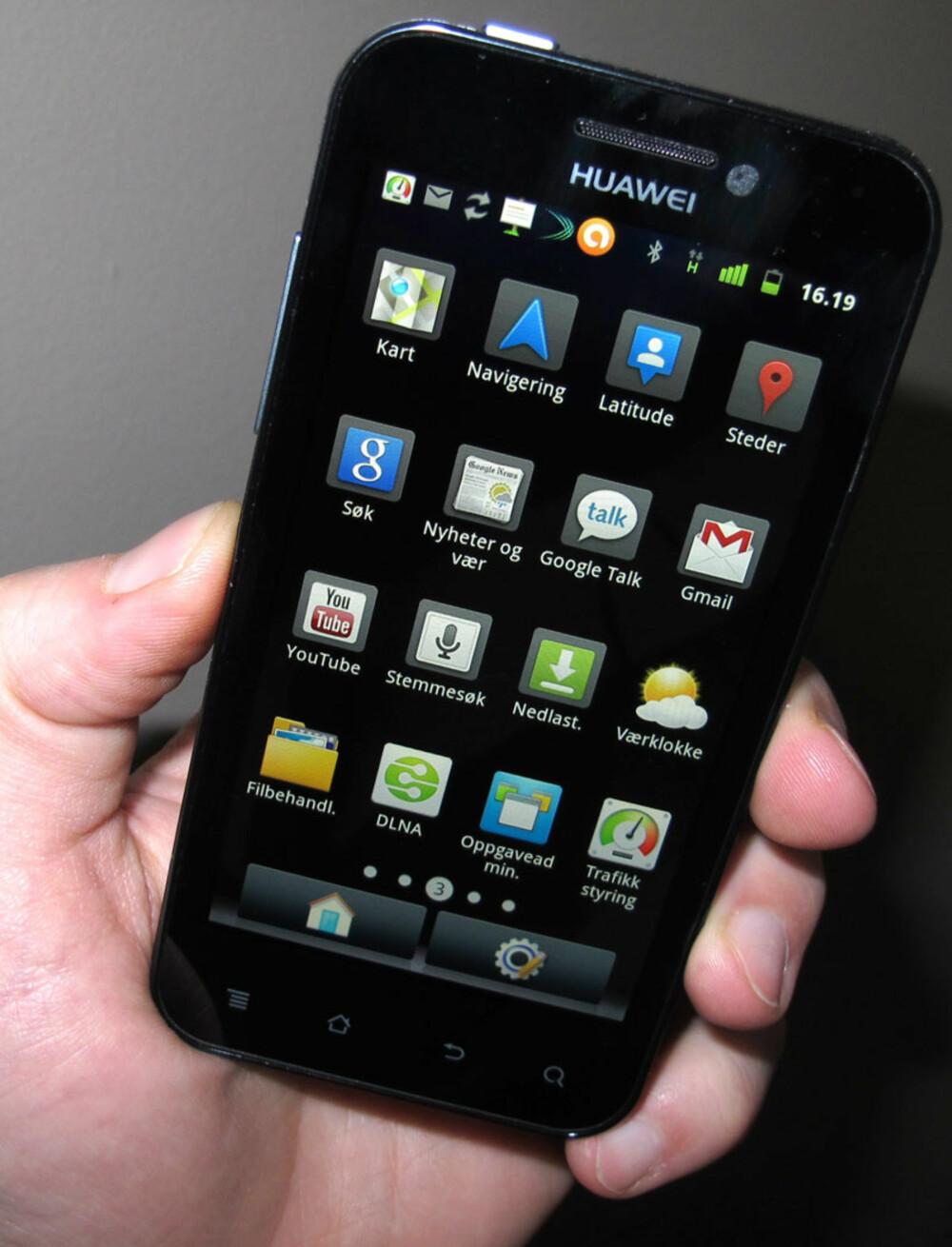ENKELT: Menyene til Huawei Honor er enkle å forstå seg på.