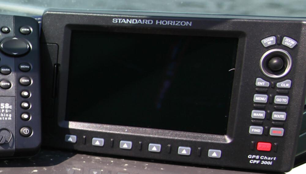 IKKE AVANSERT: Standard Horizon-plotteren er ikke spesielt avansert, men det gir deg likevel mye for pengene.