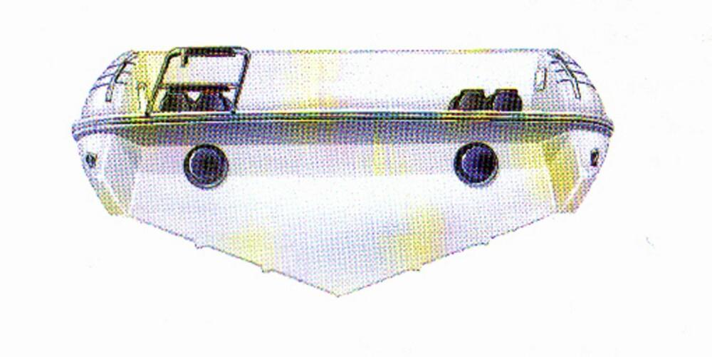 V-BUNN: En planende båt har V-bunn. Vinkelen på skroget er med på å avgjøre sjøegenskaper og stabilitet.
