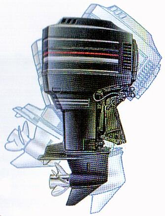 POWERTRIM: Denne funksjonen lar deg justere motorens vinkel i forhold til båten.