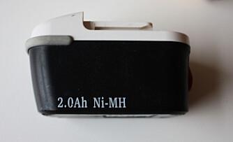 Nikkel-MetallHydrid: Ikke aller siste batteriteknologi til denne drillen.