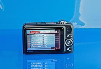 Casio Exilim Z1200 har sine kvaliteter, men når ikke helt opp i vår test.