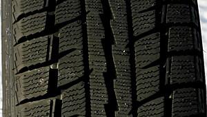 Dunlop Graspic DS-2