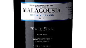 Gerovassiliou Malagousia Single Vineyard 2015